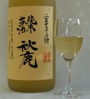 秋鹿 純米 12年古酒